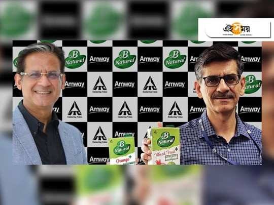 itc ties up with amway to expand market of b naturals juice
