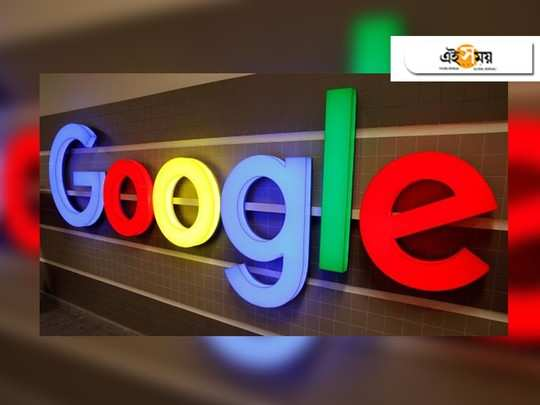 google may buy 5 percent stake in Vodafone idea