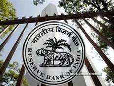 BOI और कर्नाटक बैंक पर RBI ने लगाया जुर्माना, क्या थी गलती?