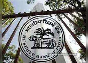 दो बैंकों पर RBI ने लगाया जुर्माना, क्या थी गलती?
