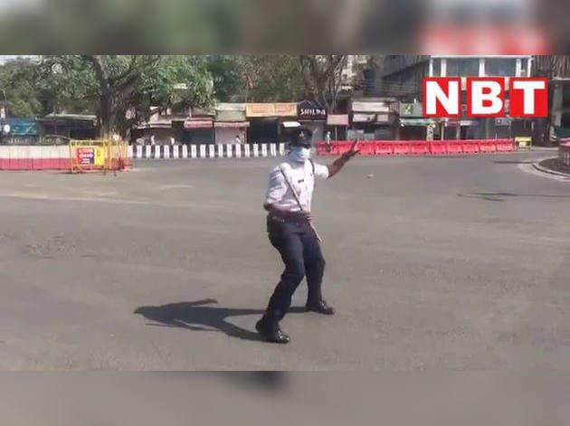 इंदौर में डांसिंग कॉप रणजीत सिंह का वीडियो सोशल मीडिया पर वायरल