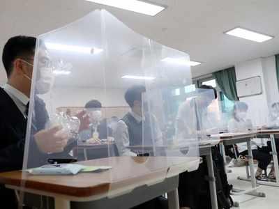 दक्षिण कोरिया में स्कूल-कॉलेज बंद