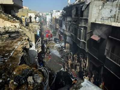 पाकिस्तान में प्लेन क्रैश