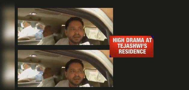 बिहार में हंगामा, गोपालगंज जा रहे तेजस्वी, राबड़ी को रोका गया