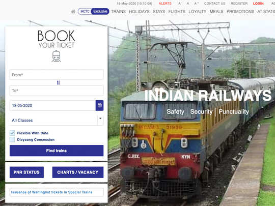 know about new irctc advance booking rules for special trains in hindi