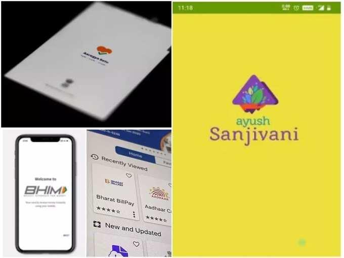 Official Govt Apps: ಬಹೂಪಯೋಗಿ ಸರಕಾರಿ ಆ್ಯಪ್ಗಳು ಇಲ್ಲಿವೆ..
