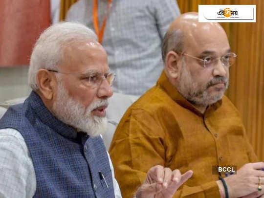 PM Narendra Modi and Amit Shah