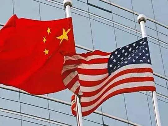 सीमा प्रश्नात तिसऱ्याची गरज नाही; चीनने अमेरिकेला ठणकावले