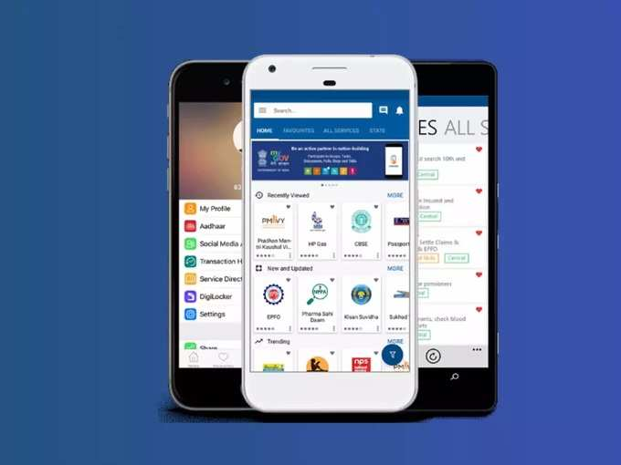 Umang App: ಉಮಂಗ್ ಆ್ಯಪ್ನಲ್ಲಿ ಮತ್ತೆ ನಾಲ್ಕು ಹೊಸ ಸೇವೆ ಸೇರ್ಪಡೆ
