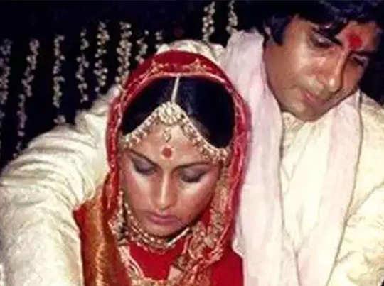 अमिताभ बच्चन आणि जया बच्चन