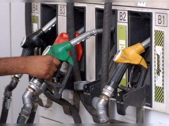 इंधन मिळणार घरपोच?