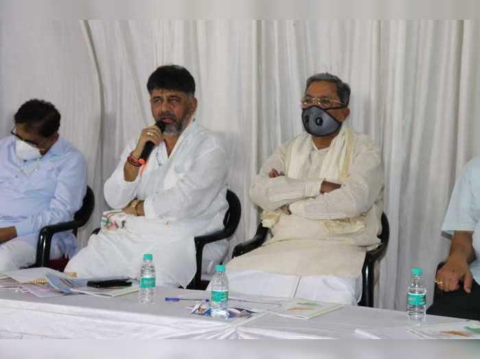 DK Shivakumar Siddaramaiah
