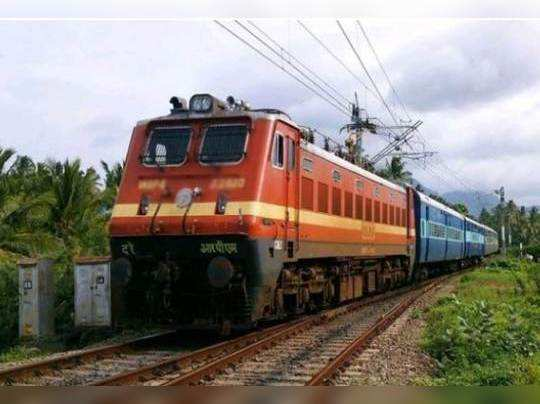 spl train