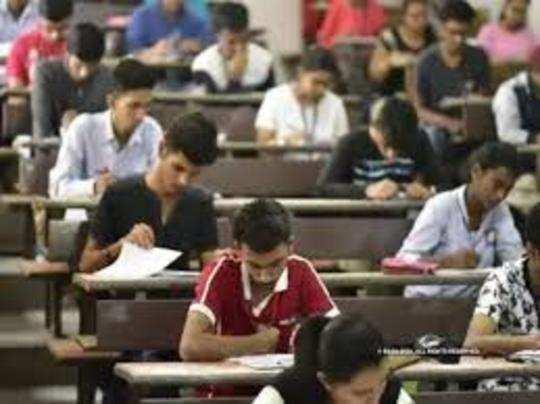 विद्यापीठ परीक्षांवर आज निर्णय?, CM घेणार कुलगुरूंची बैठक