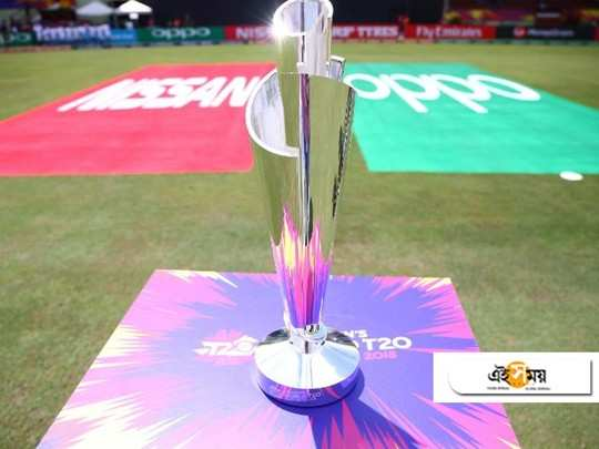 sydney has lost hope of t20 world cup