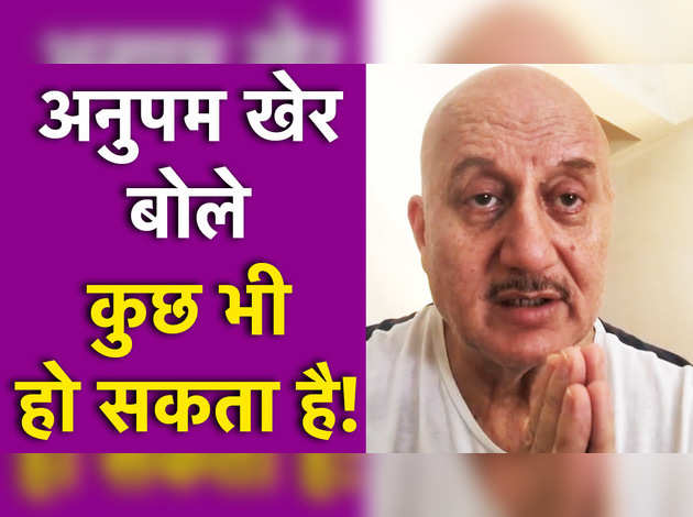 Anupam Kher announces the digital launch of 'Kuch Kuch Hota Hai'