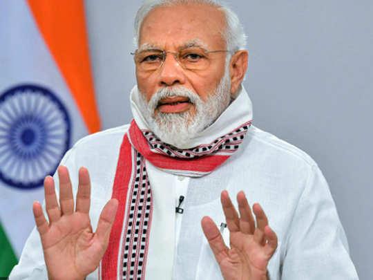 Pm Modi Mann Ki Baat: प्रधानमंत्री नरेंद्र मोदी की मन की बात आज, अनलॉक-1 पर हो सकता है फोकस