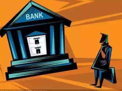 यूनियन बैंक ऑफ इंडिया से भी लोन लेना हुआ सस्ता, पर्सनल/रिटेल और एमएसएमई लोन के लिए एक्सटर्नल बेंचमार्क लैंडिंग रेट (ईबीएलआर) में 40 bps की कटौती की