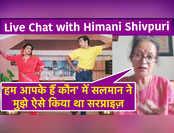 Live Chat with Himani Shivpuri: 'हम आपके हैं कौन' में सलमान ने मुझे ऐसे किया था सरप्राइज़