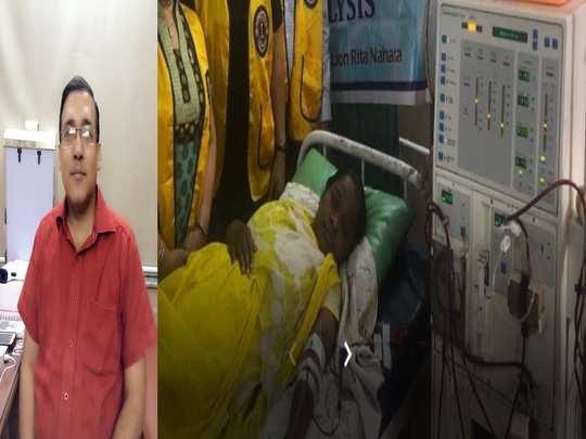 fuad halims hospital