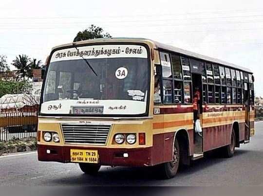 bus train service started in tamil nadu