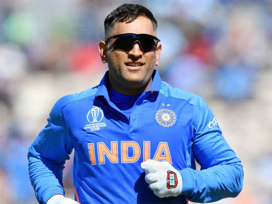 some former cricketer claimed that ms dhoni as captain did not support them