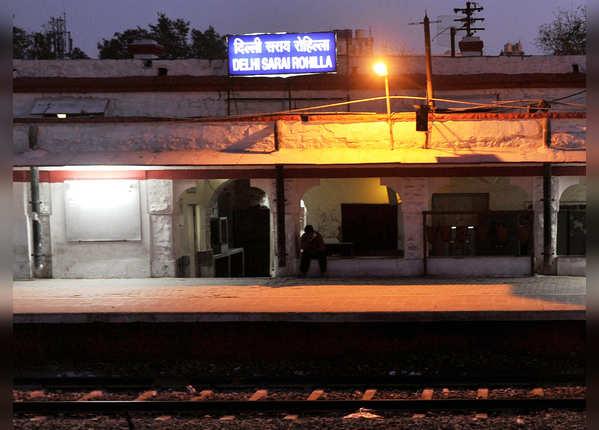 सराय रोहिल्ला रेलवे स्टेशन
