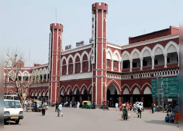 दिल्ली जंक्शन