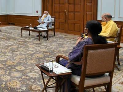 पीएम मोदी ने कैबिनेट मंत्रियों के साथ की बैठक