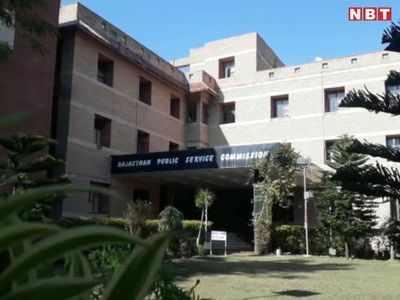 संस्कृत शिक्षा विभाग में विभिन्न विषयों के लिए प्राध्यापक पद पर निकाली गई है भर्ती।