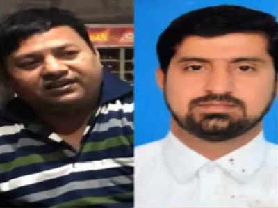 आरोपी पाकिस्तानी उच्चायोग के अधिकारी