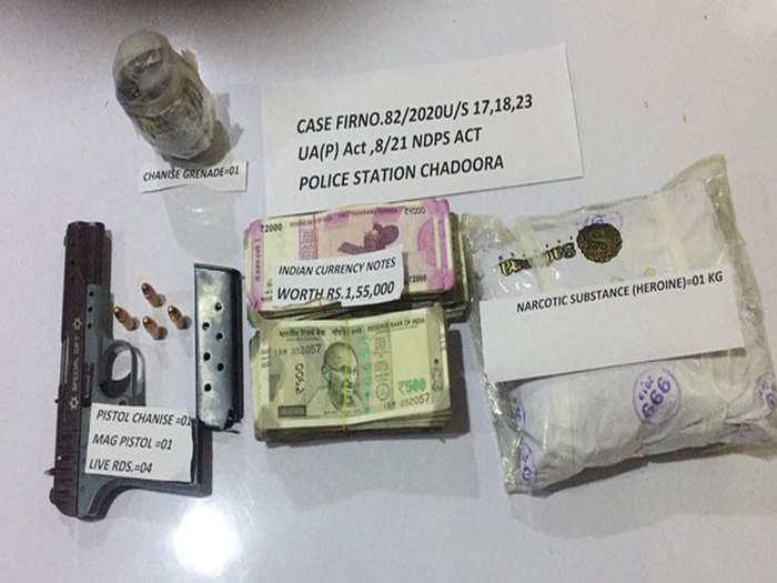 आतंकियों से बरामद सामान (फाइल फोटो)