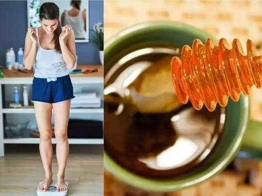 weight loss tips best bedtime drinks to reduce your belly fat in Marathi