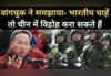 भारतीय ठान लें तो चीन में विद्रोह करा दें: वांगचुक