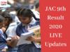 JAC 9th Result 2020 LIVE Updates: 2 बजे तक आएगा रिजल्ट, इस डायरेक्ट लिंक से देखें