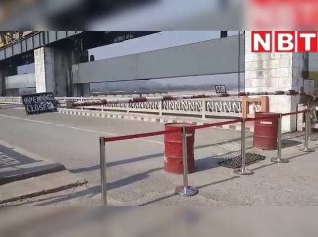 चीन के साथ नेपाल सीमा पर भी भारत की नजर, देखें बॉर्डर पर अलर्ट का वीडियो