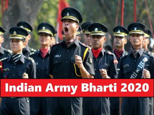 indian army bharti 2020