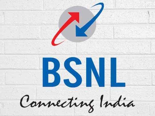New BSNL Plan June 2020