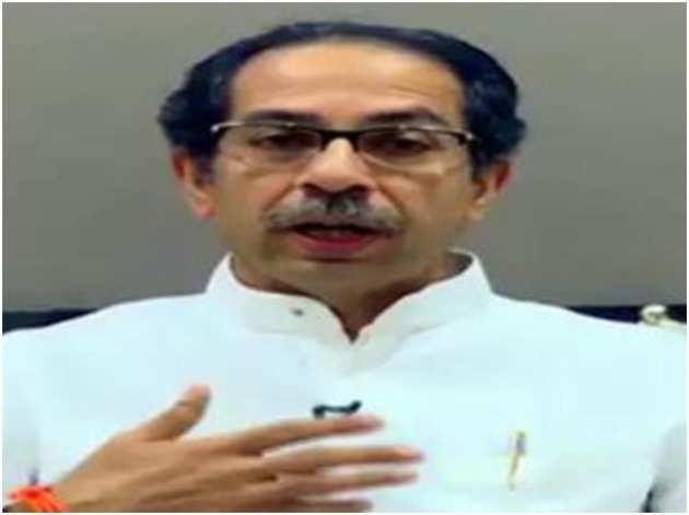 महाराष्ट्र के मुख्यमंत्री उद्धव ठाकरे