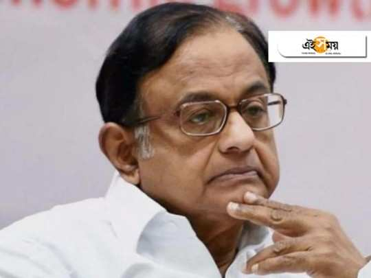 ED files chargesheet against former finance minister P Chidambaram and son Karti in INX Media case
