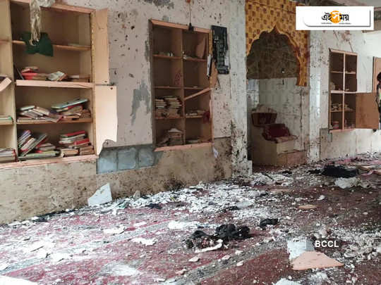 Blast At Mosque