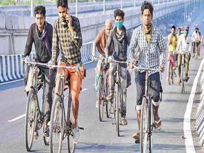 चलायेंगे साइकिल तो सुधरेगी सेहत बचेगे पैसे