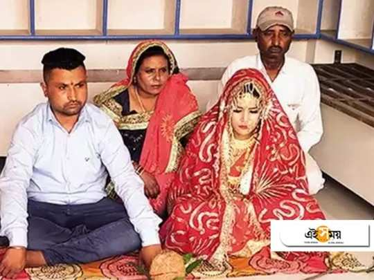In Ludhiana, Muslim couple hosts Hindu girl's marriage, performs kanyadaan and other rituals