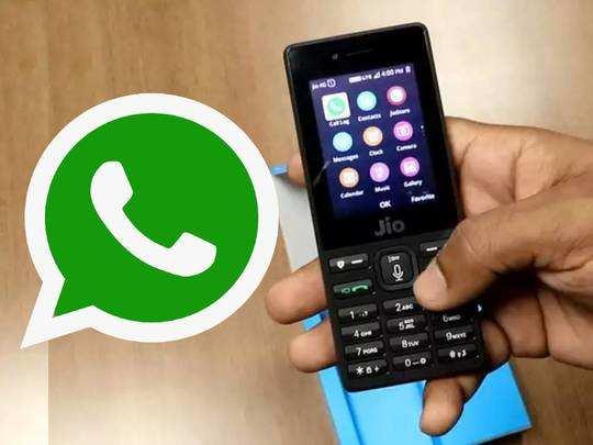 Jio Phone Whatsapp Status Feature