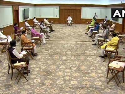 केंद्रीय कैबिनेट की मीटिंग।