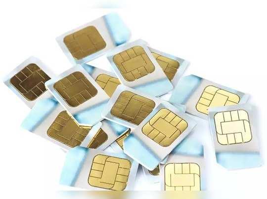 SIM PIN Lock: ಸಿಮ್ ಕಾರ್ಡ್ ಲಾಕ್ ಮಾಡಿ, ದುರುಪಯೋಗವಾಗುವುದನ್ನು ತಡೆಗಟ್ಟಿ..