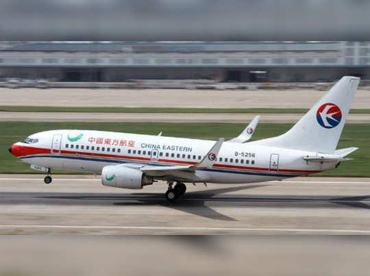 अमेरिकेची चिनी विमानांना बंदी