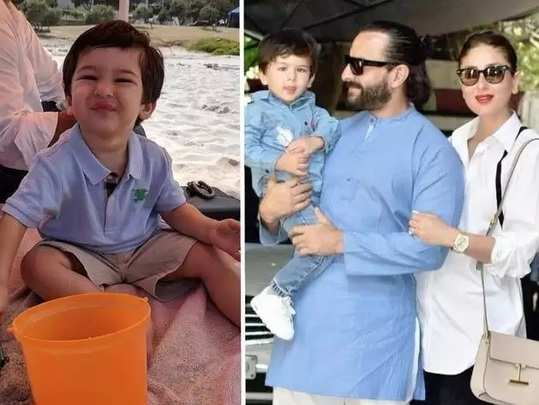 fashion tips taimur ali khan dresses up like mother kareena kapoor and father saif ali khan in marathi