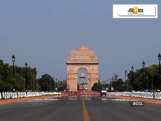 Earthquakes in Delhi-NCR