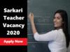 RPSC Bharti 2020: स्कूल लेक्चरर के पदों पर वैकेंसी